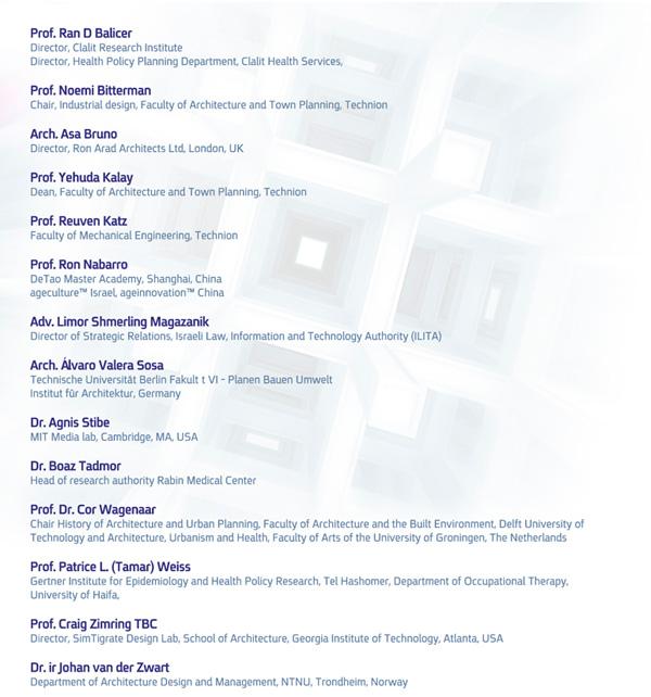 כנס בנושא ארכיטקטורה ורפואה במאה ה-21