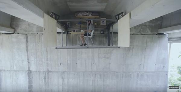 סטודיו נסתר מעין מתחת לגשר