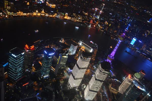 מבט מהתצפית בקומה העליונה של מגדל שנגחאי