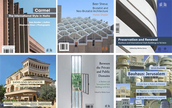 ספרי אדריכלות של מרכז באוהאוס תל אביב