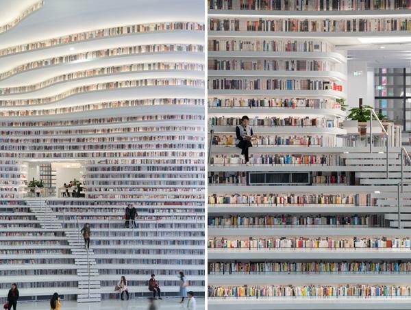 בחמש קומות מבנה הספריה יש גם חללים להתכנסות, ישיבות וקריאה נוחה