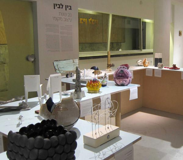 התערוכה בין לבין בגלריה פריסקופ, צילום: יחצ