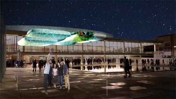הזוכה במקום הראשון - פרויקט עננה. תכנון: פרי דוידוביץ אדריכלים בשיתוף סטודיו בר דוידוביץ וד.מ.ר תכנון ופיתוח