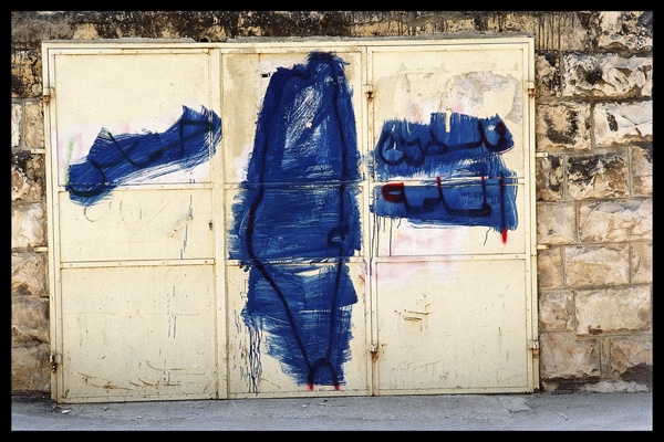 ירושלים, 1990. מתוך התערוכה