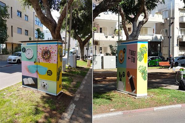 עיריית תל אביב תפעל להרחבת הפרויקט במקומות נוספים בעיר
