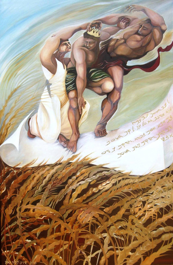 איריס וקסלר, ציורי סיטואציות מקראיות