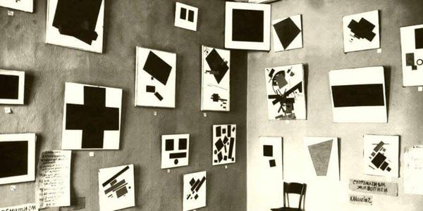 תמונה מתוך התערוכה