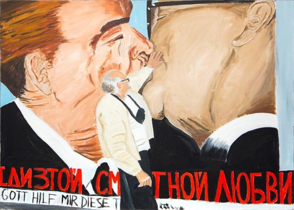 רותי קלמן, ציור מהתערוכה בגלריה בן עמי