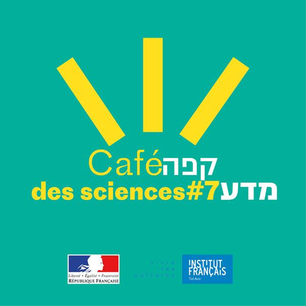 קפה-מדע 7