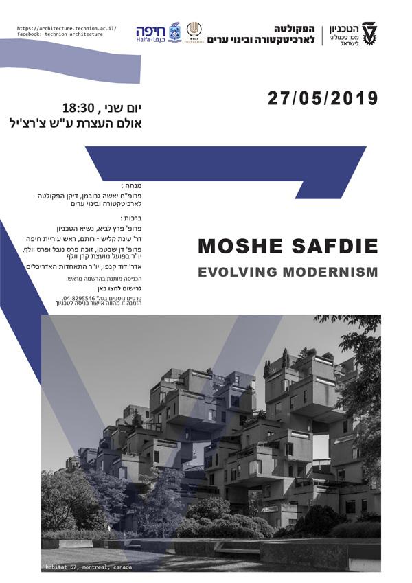 הזמנה להרצאה של האדריכל משה ספדיה