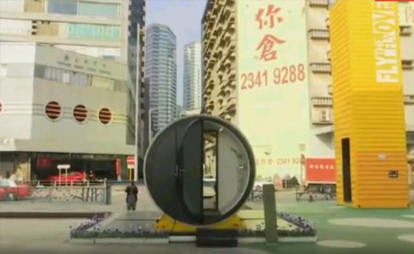 יחידת דיור בודדת כפיילוט, צילום מסך: יוטיוב