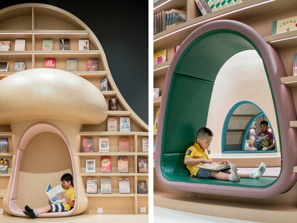 פטריות וגומחות לקריאה שקטה באיזור הקריאה, צילום: Shao Feng