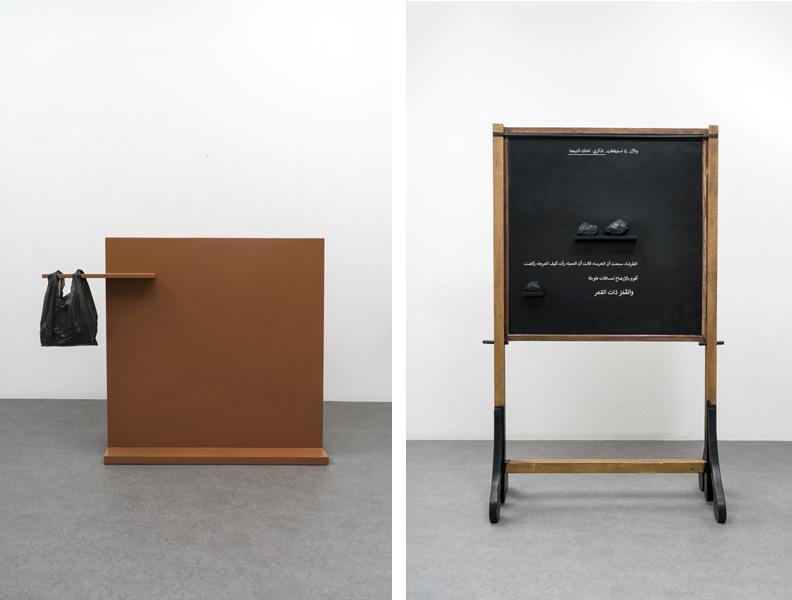 מתוך התערוכה, יעל  יודקוביק צילום באדיבות: גלריה שלוש