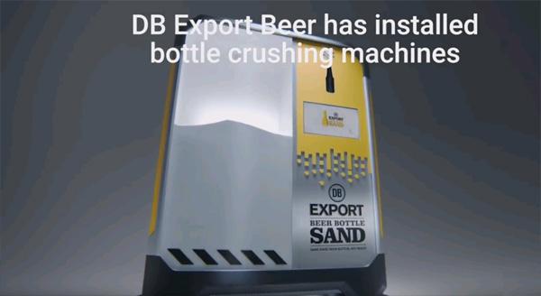 מכונת המיחזור של חברת DB EXPORT BEER,  צילום: צילום מסך, יוטיוב