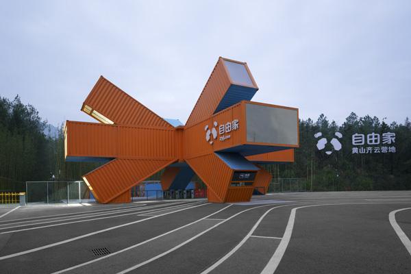 המבנה הראשי, עיצוב LOT-EK צילום: Noah Sheldon
