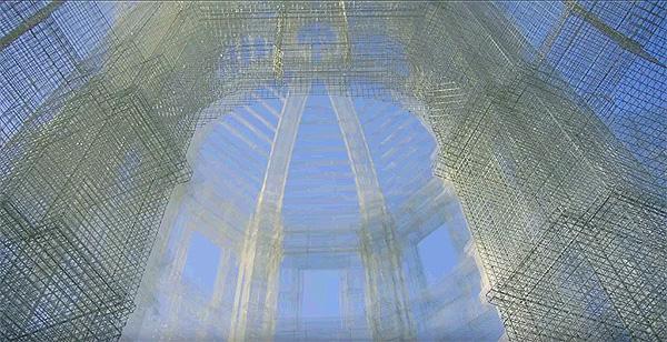 פרט מתוך עבודתו של אדוארדו טרסולדי-ETHEREA. צילום מתוך יוטיוב.