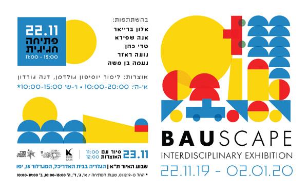 הזמנה לתערוכה BAUSCAPE