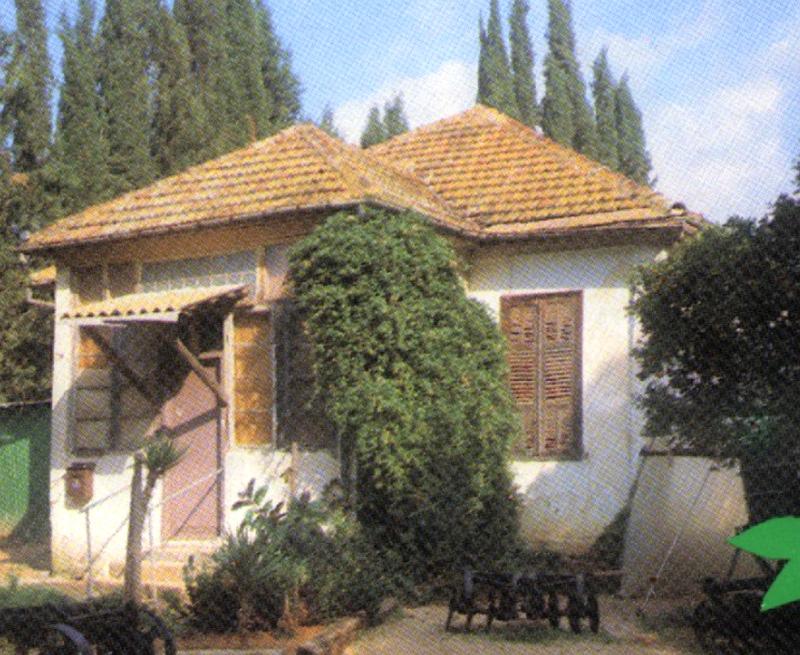 בית ראשונים בבנימינה, צילום באדיבות פלקסי-ג