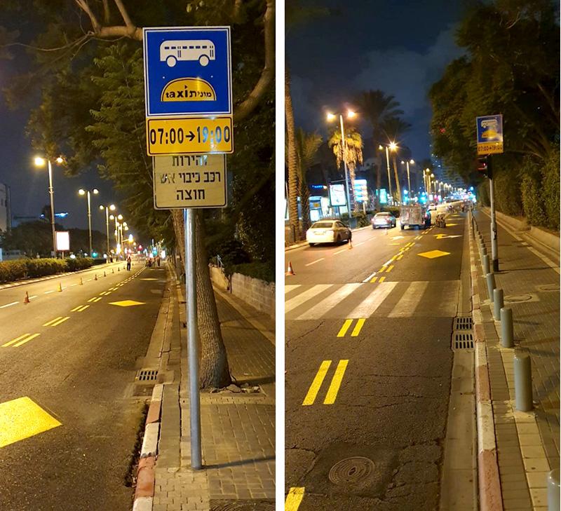 """סלילת הנת""""צ ביגאל אלון הלילה. תמונות באדיבות עירית תל אביב-יפו"""