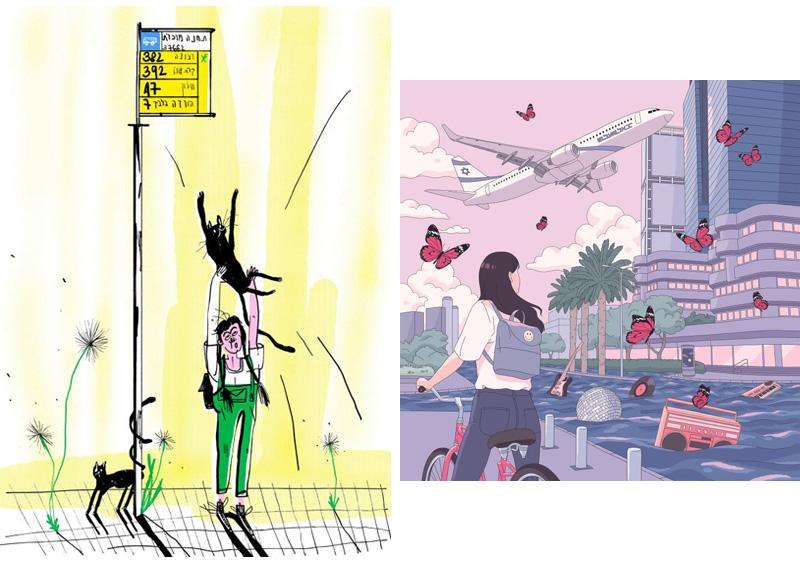מימין: רותם זוהר - פסקול, משמאל: דניאלה שוחמן - זקנות מחליקות- פסטיבל האיור 2020