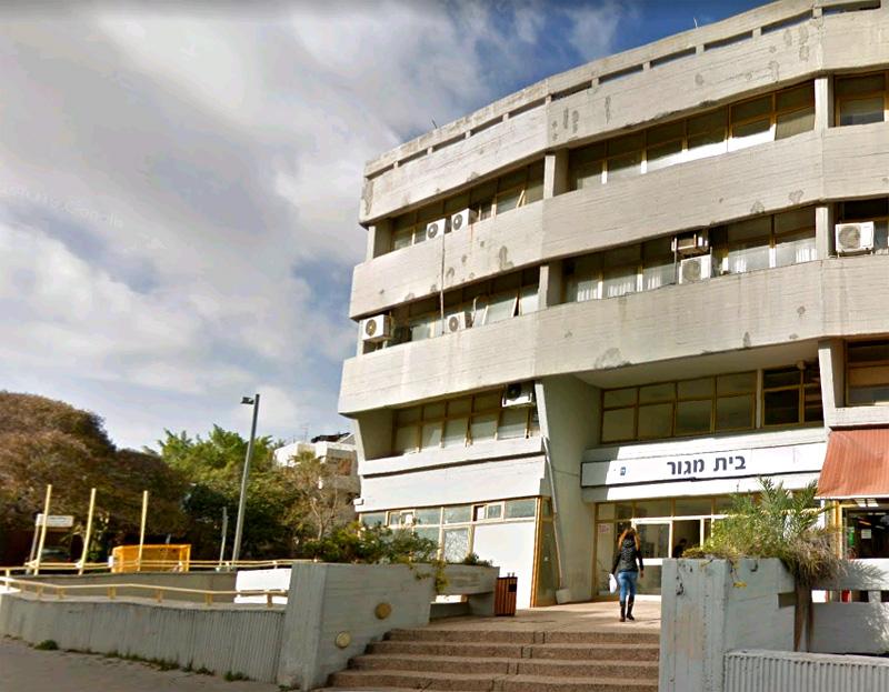 בית מגור, מבנה ברוטליסטי בתכנון צמד האדריכלים דרור סופר ויוסף קולודני, צילום: ארכיג