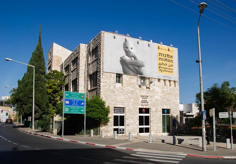 מוזיאון חיפה לאמנות צילום סטס קורולוב