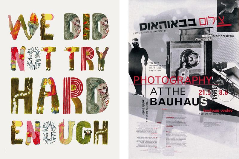 מימין: עבודה של המעצב ינק יונטף, קרדיט: יח