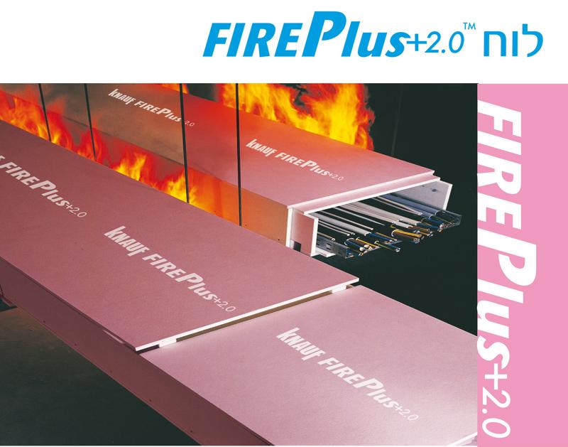 FIRE PLUS +0.2לוח