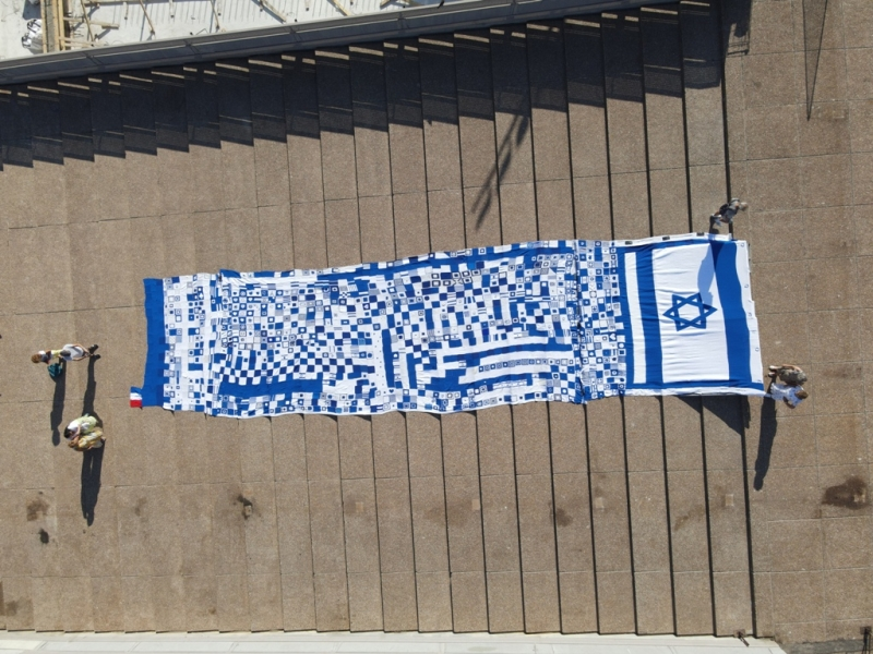 שמיכת הטלאים, באדיבות עיריית תל אביב