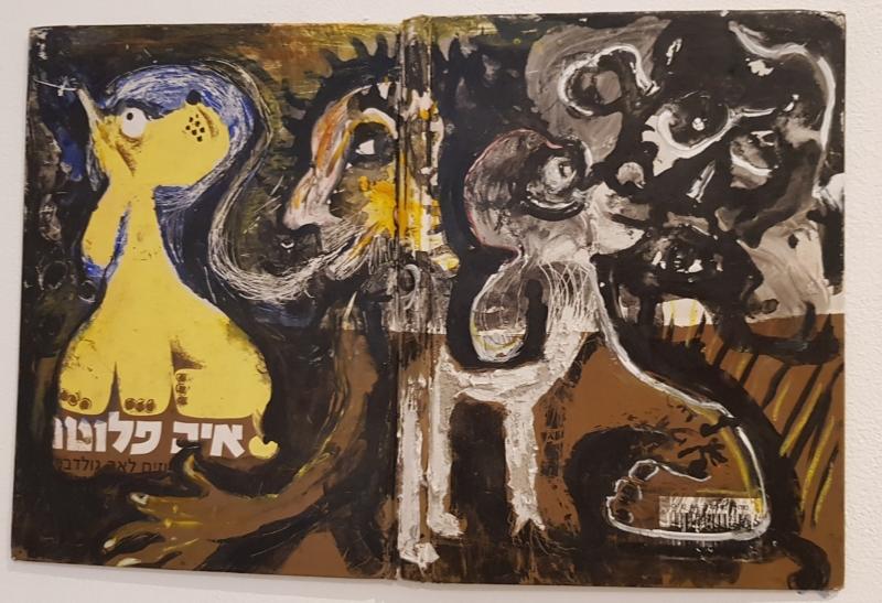אסף רהט, איה פלוטו, 2019, טכניקה מעורבת על כריכת הספר איה פלוטו, 43×32 סמ. קרדיט צילום: אלעד שריג