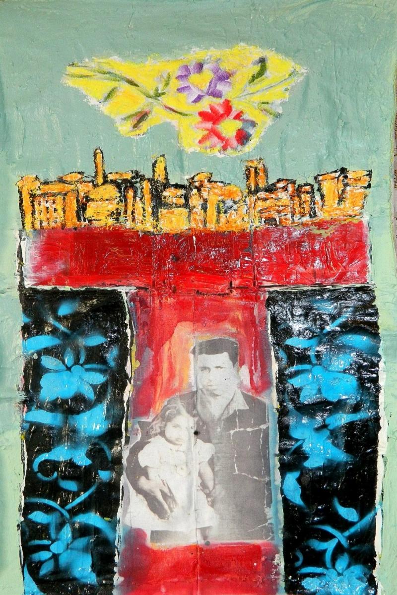 נסרין אבו בכר, קרדיט צילום: נסרין אבו בכר
