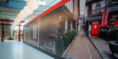פנטזיה יפנית-מיצב צילום ענק באורך 13 מטרים
