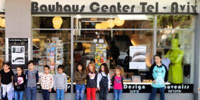 מרכז הבאוהאוס בסיורי משפחות מיוחדים לחנוכה