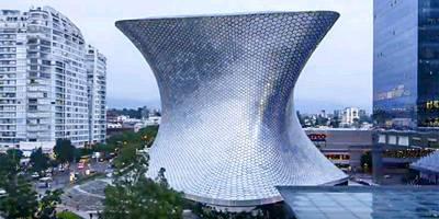 מוזיאונים יוצאי דופן מסביב לעולם - השראה יומית