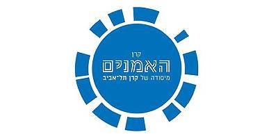 עיריית תל אביב תסייע לאמנים ויוצרים בעת משבר הקורונה
