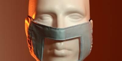 מסכות מגן נשימתיות בעיצוב עוצר נשימה