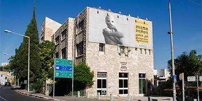 חממת האמנים של מוזאוני חיפה יוצאת לדרך
