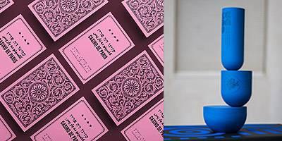 פורסמו הזוכים בפרס אדמונד דה רוטשילד לעיצוב לשנת 2020