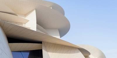 שושנת המדבר - המוזיאון הלאומי של קטאר