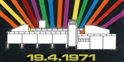 תערוכה על הקמתו של מוזיאון תל אביב לאומנות