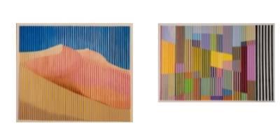 תערוכת יחיד חדשה: צבע הוא מרכיב