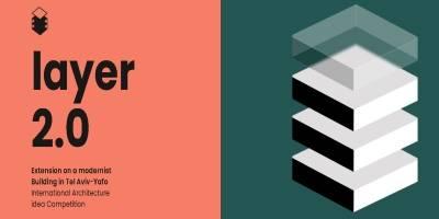 קול קורא - בית ליבלינג: תחרות אדריכלות בינלאומית