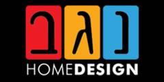 לוגו חברת נגב