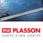 פלסאון ישראל